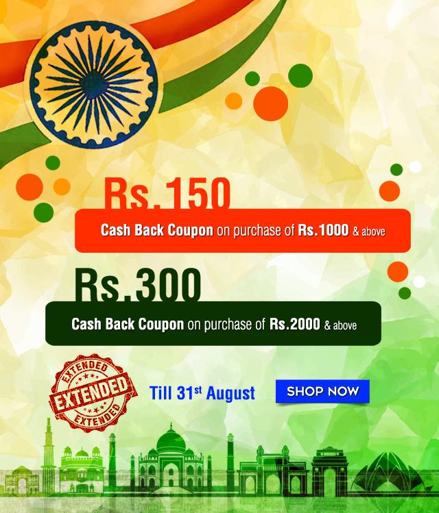 Rupa Frontline offer